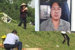 Lời khai rùng rợn của nghi phạm gây ra hàng loạt vụ giết người