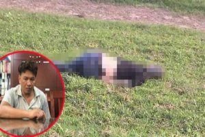 Kẻ giết người hàng loạt bị bắt khi đang đi tìm người thứ 5 trả thù