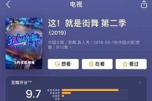 Điểm Douban các show giải trí: 'Bước nhảy đường phố 2' của Dịch Dương Thiên Tỉ dẫn đầu, Keep Running tuột thê thảm