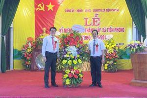 Xã Tiền Phong, huyện Thường Tín, TP.Hà Nội: 60 năm xây dựng và phát triển