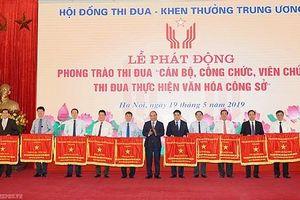 Hà Nội nhận Cờ Thi đua của Chính phủ trong phong trào thi đua yêu nước