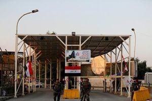 Nổ lớn gần Đại sứ quán Mỹ ở Thủ đô Baghdad, Iraq