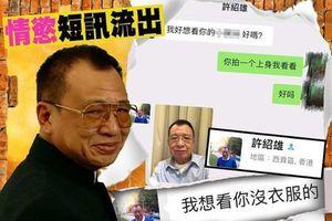 Bị tố gạ tình gái trẻ, 'trùm vai phụ' TVB 71 tuổi phản đối quyết liệt