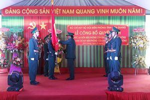 Phú Quốc: Thành lập Ban chỉ huy biên phòng Cửa khẩu cảng Dương Đông
