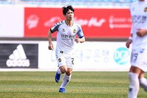 Công Phượng tiếp tục bất lực nhìn Incheon United tay trắng