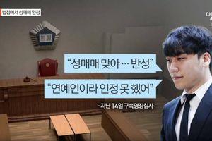 Hé lộ lý do bất ngờ khiến Seungri không nhận tội mua dâm phi pháp