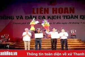 Liên hoan Tuồng và Dân ca kịch toàn quốc 2019 tại Thanh Hóa thành công tốt đẹp