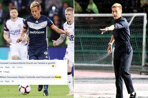 Keisuke Honda rời đội bóng Úc nhưng vẫn muốn 'điều khiển từ xa' tuyển Campuchia