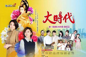 Những bộ phim Đài Loan 'gây sốt' màn ảnh Việt