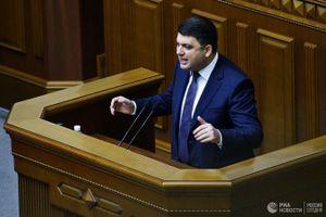 Thủ tướng Ukraine Groysman bất ngờ tuyên bố từ chức