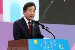Hàn Quốc công bố 'Kế hoạch tăng trưởng xanh 5 năm lần thứ ba'