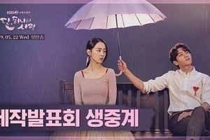 Dan Only Love: Chưa gì L (Infinite) và Shin Hye Sun đã hôn rồi sao?