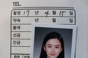 Xuất hiện 'nữ thần ảnh thẻ' khiến cả MXH Trung Quốc phải truy lùng danh tính