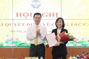Bộ Thông tin và Truyền thông bổ nhiệm 2 nữ cán bộ cấp vụ