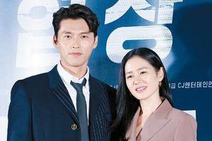 Son Ye Jin và 'tình tin đồn' Hyun Bin lại nên duyên trong phim mới