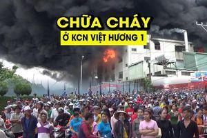 Hàng trăm lính cứu hỏa nỗ lực dập đám cháy ở KCN Việt Hương 1, Bình Dương