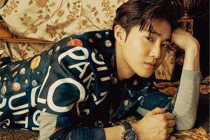 CLIP: Trưởng nhóm EXO - SUHO bất ngờ nói lời chào fan Việt, hứa hẹn đến Việt Nam du lịch?
