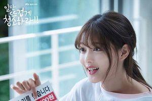 Yoo Seung Ho dự đóng drama hài lãng mạn, Kim Yoo Jung xác nhận vai nữ chính phim trinh thám