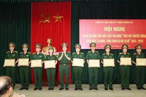 Sơ kết 5 năm thực hiện CVĐ 'Phát huy truyền thống, cống hiến tài năng, xứng danh Bộ đội Cụ Hồ'