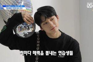 Produce X 101 công bố video hậu trường chụp ảnh concept và tập luyện ca khúc chủ đề JIMA