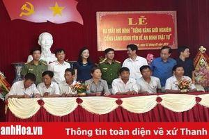 Xã Vĩnh Thịnh (Vĩnh Lộc) ra mắt mô hình 'Tiếng kẻng giới nghiêm, cổng làng bình yên về an ninh trật tự'