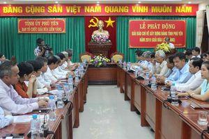 Phát động Giải báo chí về xây dựng Đảng tỉnh Phú Yên năm 2019