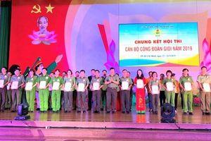 Chung kết hội thi cán bộ công đoàn giỏi Công an Nhân dân 2019