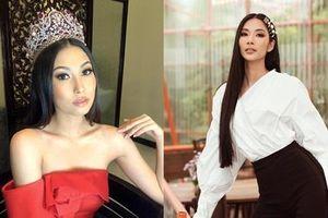 Bản tin Hoa hậu Hoàn vũ 24/5: Hoàng Thùy bất ngờ gửi... hoa dâm bụt chào đối thủ Indonesia
