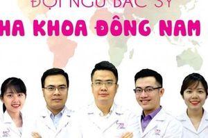 Hàng loạt phòng khám tại Hà Nội bị thu hồi giấy phép hoạt động