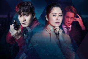 Nữ hoàng màn ảnh Go Hyun Jung tái xuất cùng Lee Jin Wook trong 'siêu phẩm' hình sự ly kỳ