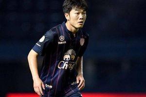 HLV Park Hang-seo gây sốc với danh sách ĐTVN đá King's Cup 2019?