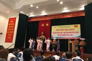 Nguyên Giám đốc Đại học Đà Nẵng được bầu làm Chủ tịch Hội hữu nghị Việt – Nhật TP Đà Nẵng