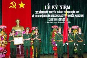 Trung đoàn 717 đón nhận Huân chương Bảo vệ Tổ quốc hạng Nhì