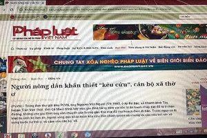 Tiếp vụ 'Nông dân kêu cứu, cán bộ xã thờ ơ' ở Cà Mau: Công dân được gọi điện mời ra xã làm việc vào… ban đêm!