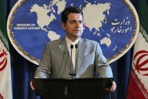 Iran 'không thấy có triển vọng' đàm phán với Mỹ