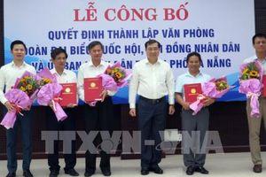 Công bố quyết định thành lập Văn phòng hợp nhất thành phố Đà Nẵng