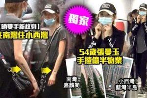 Cuộc sống giản dị sau khi rời màn ảnh của Trương Mạn Ngọc: Dùng hơn 100 ngàn đồng để mua nội y và 50 ngàn đồng để mua giày