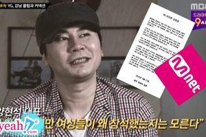 Mnet Gallery phát động công cuộc tẩy chay toàn bộ âm nhạc từ YG Entertainment vì loạt bê bối từ idol đến chủ tịch
