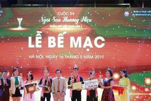Lộ diện 4 thí sinh đoạt giải cao nhất cuộc thi 'Ngôi sao Thương hiệu Thẩm mỹ Việt Nam lần thứ I'