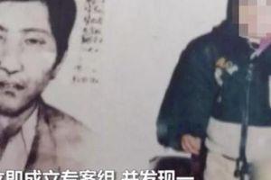 TQ: Sống cùng 17 năm mới biết bố nuôi gây tội ác kinh hoàng với bố mẹ ruột