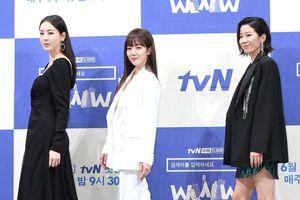 Họp báo 'WWW': Lee Da Hee bị soi vòng 1 khủng - Im Soo Jung đẹp đôi bên Jang Ki Yong mặc kệ tuổi 40