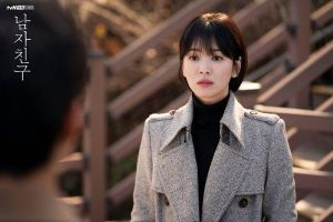 BXH nổi tiếng 2019: Jang Nara và 'Produce X 101' đứng đầu, Song Hye Kyo - Park Bo Gum ở hạng bao nhiêu?