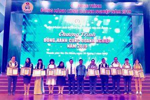 TP HCM: Tuyên dương 29 lãnh đạo doanh nghiệp chăm lo cho người lao động