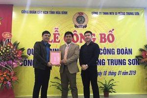 CĐ các KCN tỉnh Hòa Bình đẩy mạnh tuyên truyền thành lập CĐCS ở DN