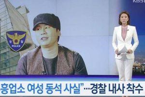 Sốc: Sau Seungri, Chủ tịch YG Entertainment dính cáo buộc môi giới mại dâm