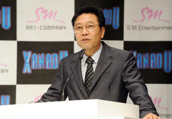 SM Entertainment lên tiếng việc thất thoát 1.604 tỷ đồng vào tay chủ tịch Lee Soo Man