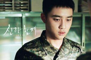 D.O. (EXO) nhập ngũ sớm, rút khỏi bom tấn 'Thử thách thần chết' phần 3?