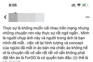 Thương hiệu bị tẩy chay dữ dội vì lạm dụng hình nữ blogger Việt bị cho là đã qua đời