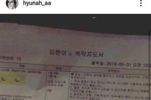 HyunA trấn an fan sau cú ngã trời giáng trên sân khấu: 'Tôi đã chụp CT đầu, quét X-Quang cổ tay,… mọi thứ rất ổn'
