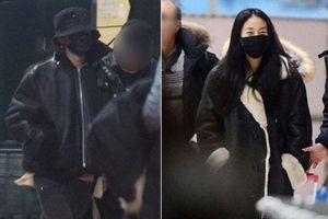 K-net: Lee Joo Yeon đăng video G-Dragon chỉ vì bạn trai cũ So Ji Sub